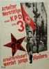 Коммунистическая партия Германии_2