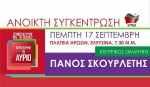 Выборы сентябрь-2015_10
