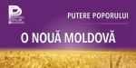 Народная партия республики Молдова_2