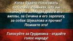 Контрпозиционирование_1