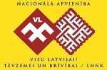 Движение национальной независимости Латвии - Всё для Латвии_2