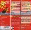 Коммунистическая партия - PCF_10