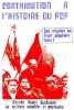 Коммунистическая партия - PCF_9
