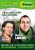 Европа Экология Зелёные_64