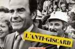 АПМ старых выборов Франции_8