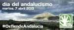 Андалусийский уезд