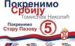 2012 Сдвинем Сербию Покренимо Србију - Томислав Николић_1