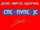 Социалистическая партия - Социјалистичка партија Србије_36