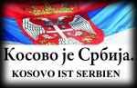 За Косово_19