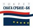 Движение Сила Сербии  - Покрет Снага Србије_1