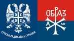 Сербская радикальная партия - Серпска радикална странка_28