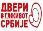 Двери за жизнь Сербии_18