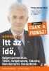 Венгерский гражданский союз - Фидез