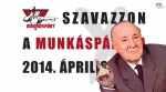 Венгерская коммунистическая рабочая партия