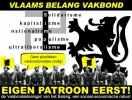 Фламандский интерес