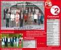 Социалистическая партия Бельгии