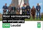 Демократы - 66 (D66)_30
