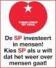 Социалистическая партия - SP_14