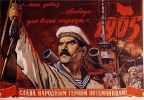 Курсом Ленина-Сталина-Хрущева-Брежнева_106