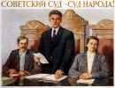 Курсом Ленина-Сталина-Хрущева-Брежнева_107