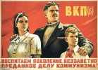 Курсом Ленина-Сталина-Хрущева-Брежнева_14