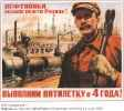 Курсом Ленина-Сталина-Хрущева-Брежнева_17