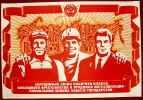 Курсом Ленина-Сталина-Хрущева-Брежнева_25