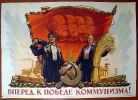 Курсом Ленина-Сталина-Хрущева-Брежнева_26