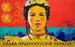 Курсом Ленина-Сталина-Хрущева-Брежнева_39