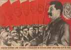 Курсом Ленина-Сталина-Хрущева-Брежнева_41