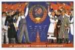 Курсом Ленина-Сталина-Хрущева-Брежнева_49