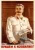 Курсом Ленина-Сталина-Хрущева-Брежнева_55