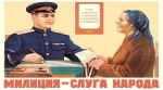 Курсом Ленина-Сталина-Хрущева-Брежнева_65