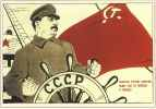 Курсом Ленина-Сталина-Хрущева-Брежнева_70