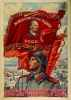 Курсом Ленина-Сталина-Хрущева-Брежнева_7
