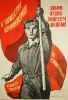 Курсом Ленина-Сталина-Хрущева-Брежнева_82
