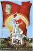 Курсом Ленина-Сталина-Хрущева-Брежнева_93