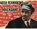 Курсом Ленина-Сталина-Хрущева-Брежнева_9