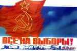 Все - на выборы_22