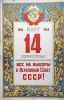 Все - на выборы_31