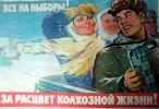 Все - на выборы_35
