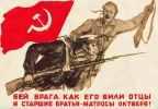 Великая Отечественная_25