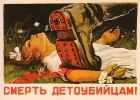 Великая Отечественная_8