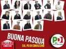 Демократическая партия - PD_67