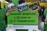 Альянс зелёных и социал-демократов_16