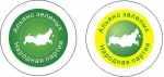 Альянс зелёных и социал-демократов_28
