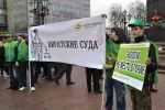 Альянс зелёных и социал-демократов_45