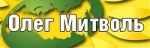 Альянс зелёных и социал-демократов_54