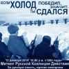 Великая Россия_28