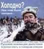 Великая Россия_35